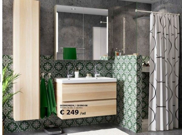 Planificador de baños Ikea Cuarto De Baño Pinterest - badezimmer spiegelschrank ikea amazing design