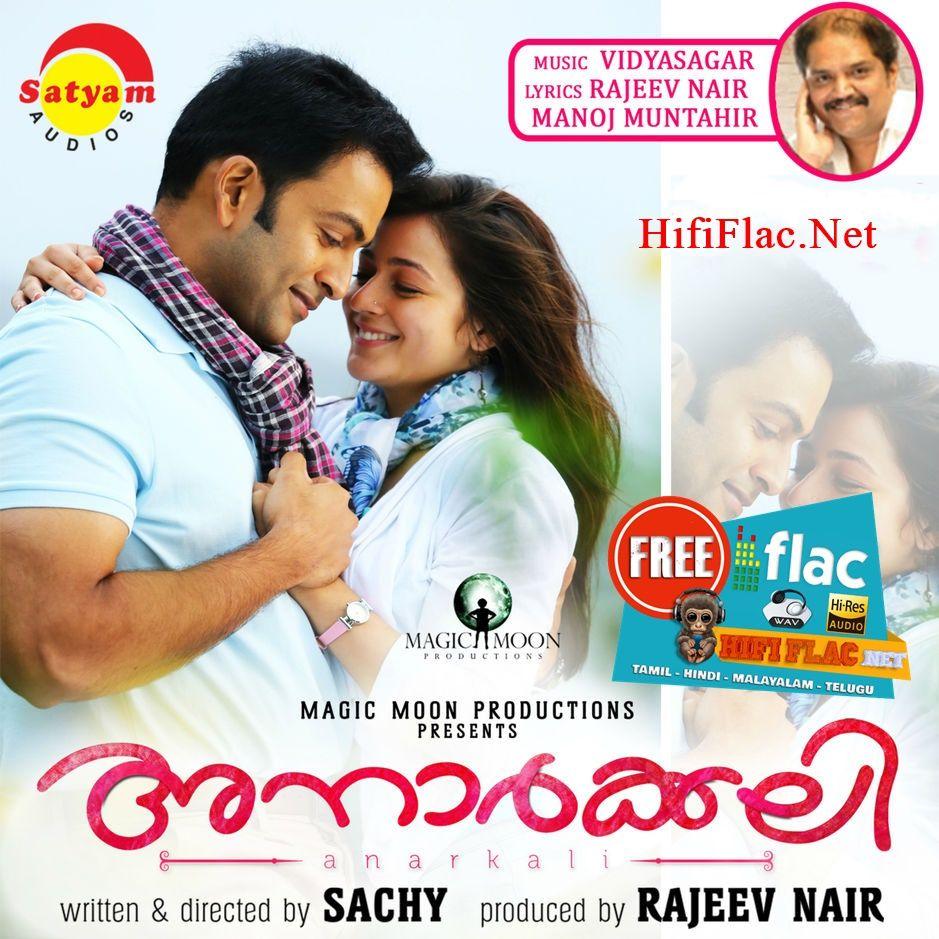anarkali 2015 malayalam full movie watch online free