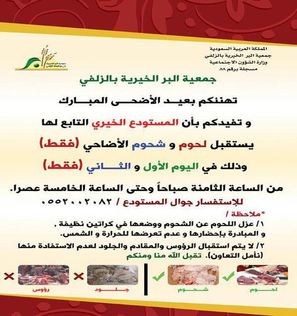أمير الرياض يستقبل العبدالمنعم لفوزه بجائزة دبي للقرآن شبكة سما الزلفي Academic Dress Fashion Dresses