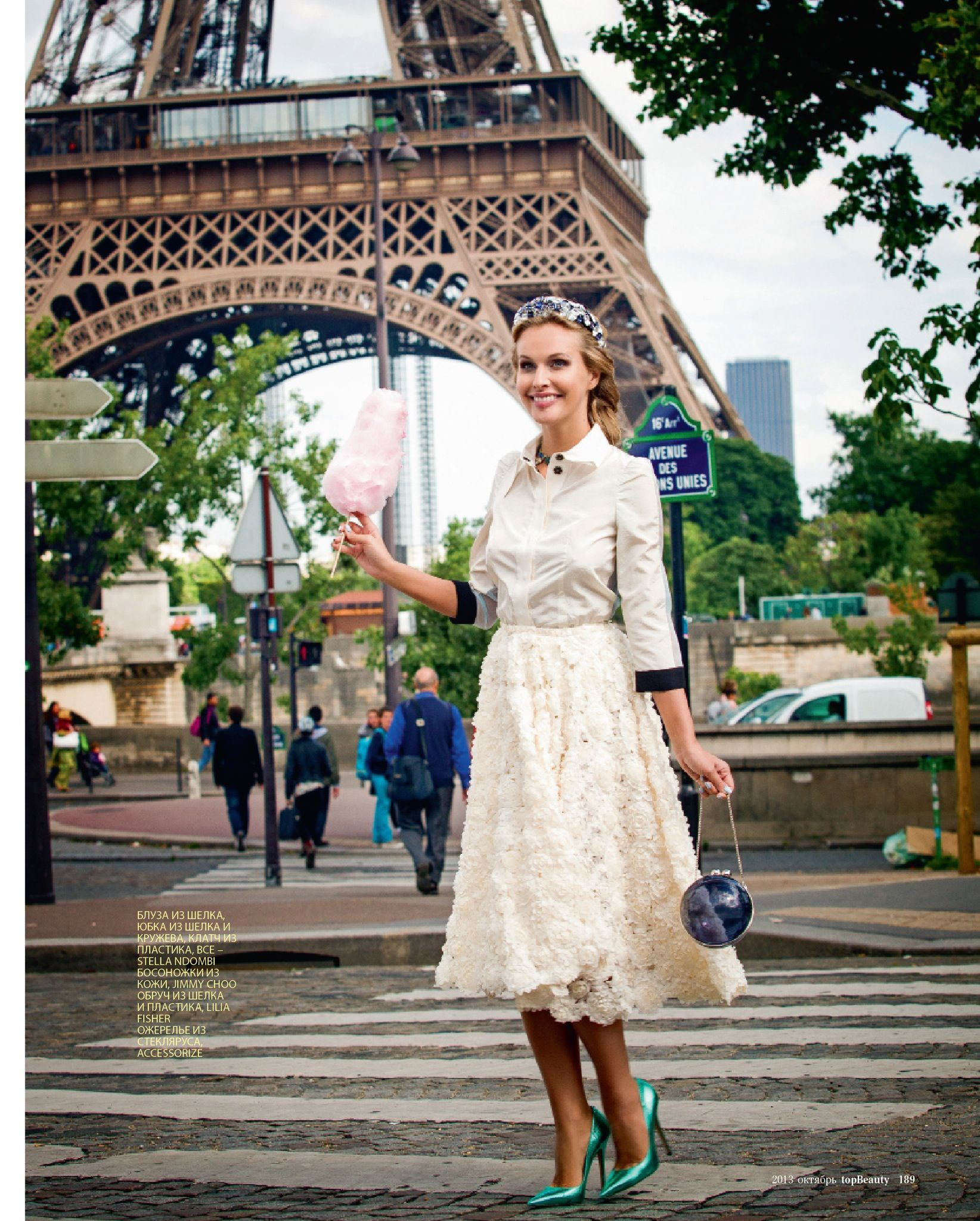 Ободок Lilia Fisher в журнале TOPBEAUTY October 2013 в Париже.