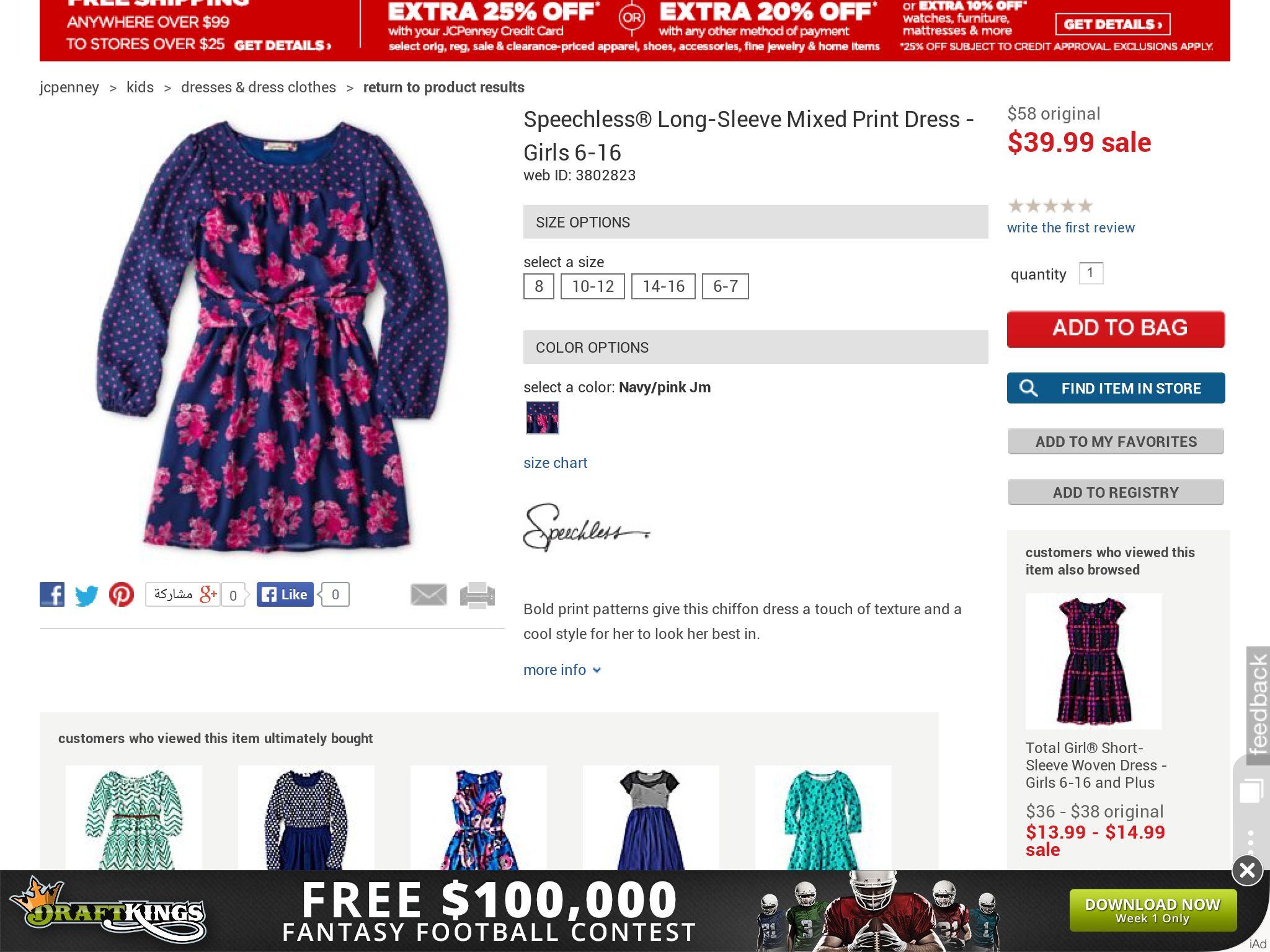 Pin von smileprincessgreen.blogspot.com auf Girls Dresses, Skirts ...