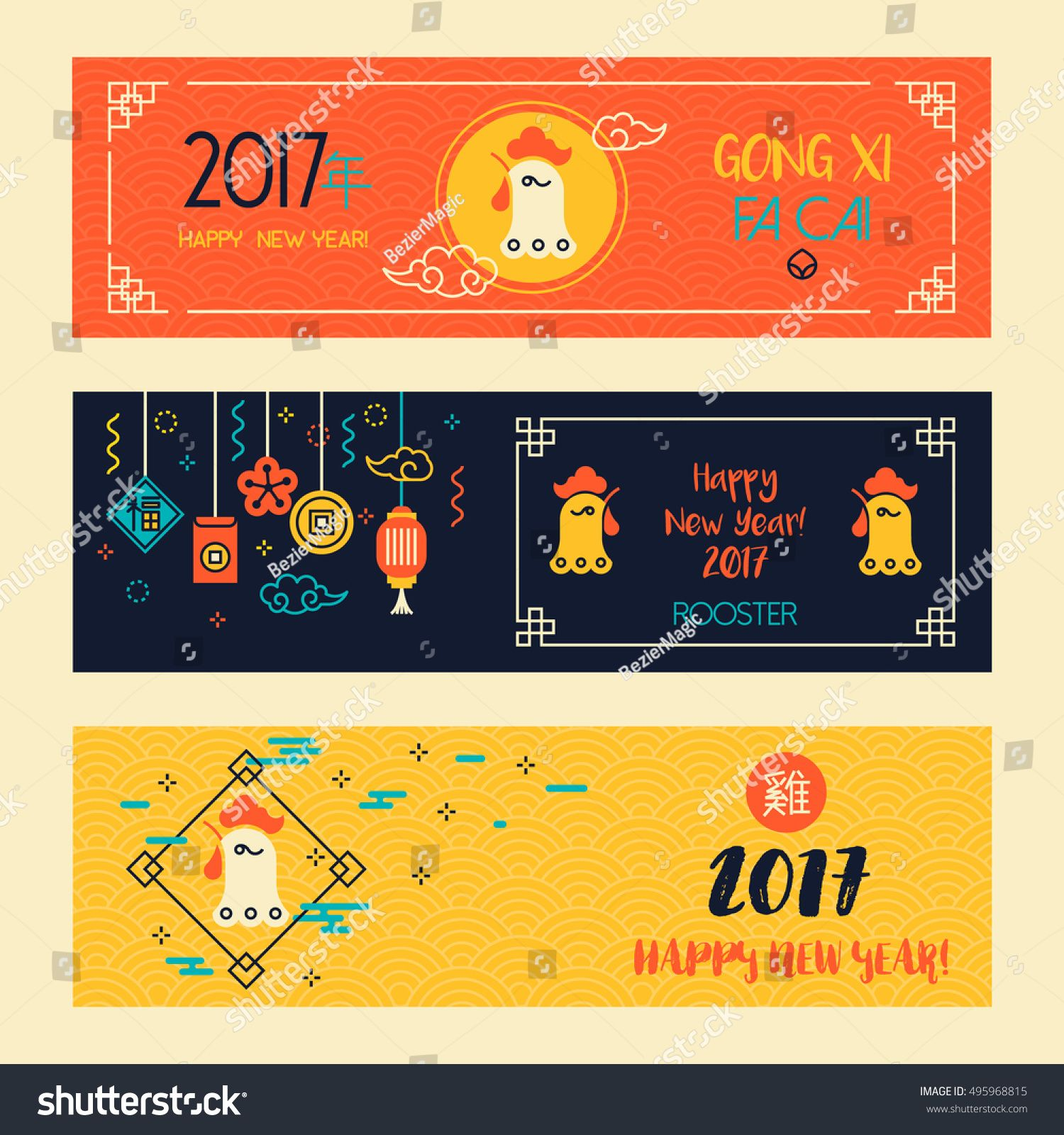 Stock vector banners set with linear chinese new year rooster banners set with linear chinese new year rooster modern red yellow and dark blue decorations symbol of 2017 new year rooster m4hsunfo