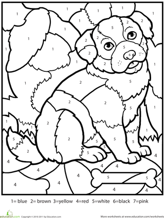 Color By Number Puppy Worksheets For Summer Coloring Pages