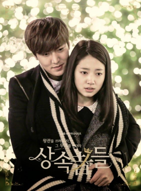 Download mp3 free ost the heirs crying again.