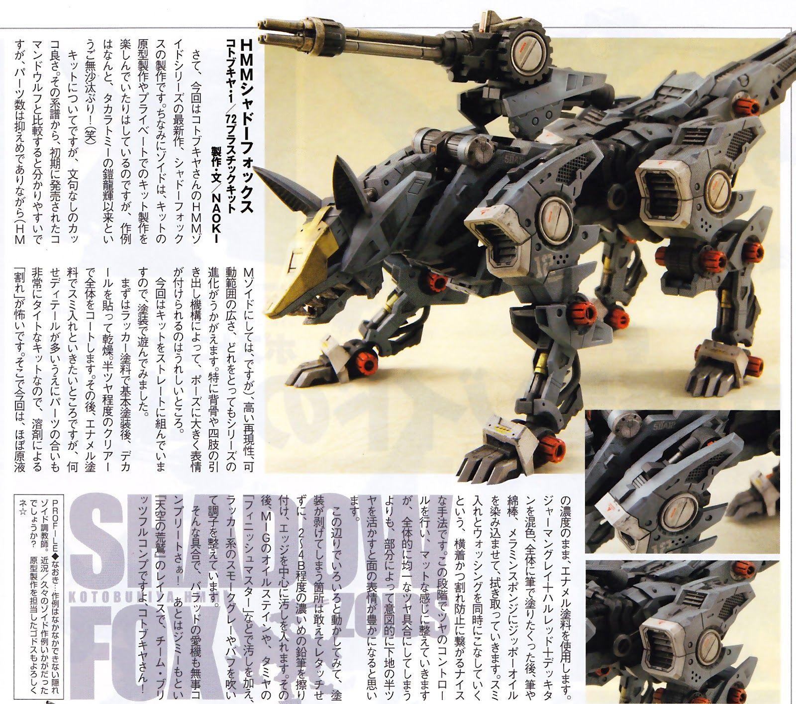 MECHA GUY: HMM ZOIDS 1/72 RZ-046 Shadow Fox - Painted Build