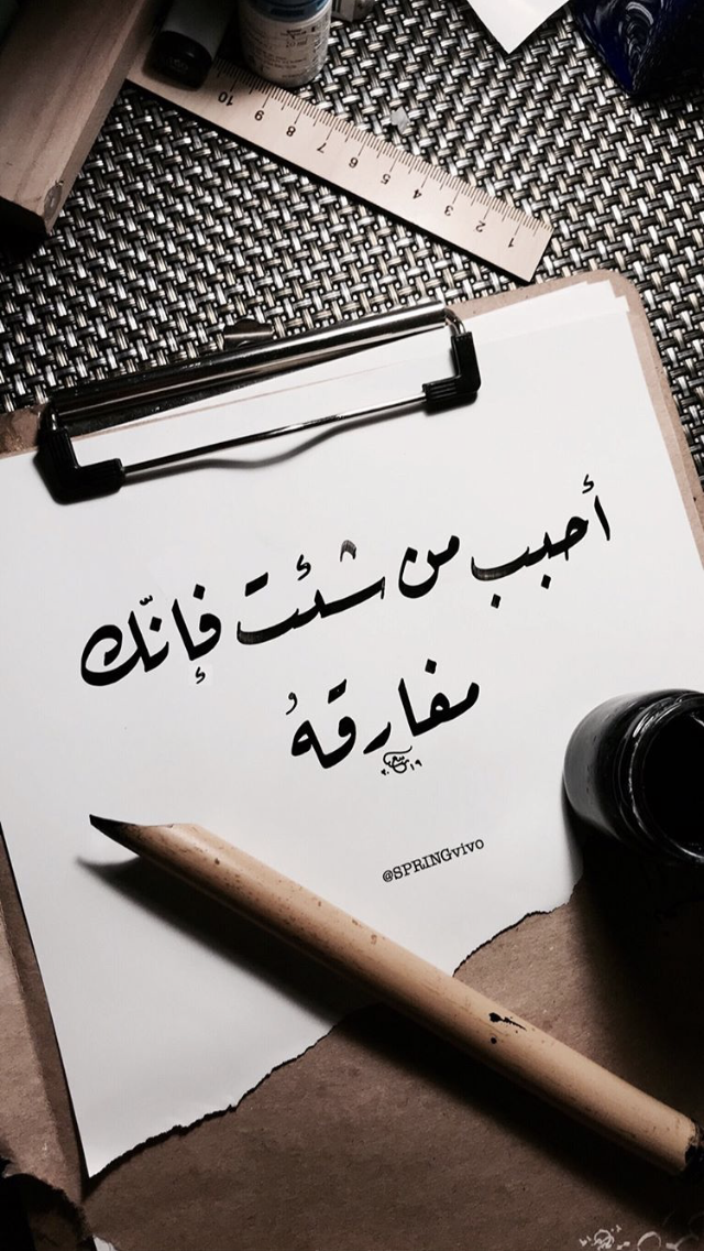 Pin By Monyah Reda On كوووتس Quotations Words Beautiful Photo