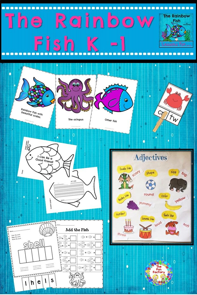 Book Companion for The Rainbow Fish K-1 | Rainbow fish, Math ...