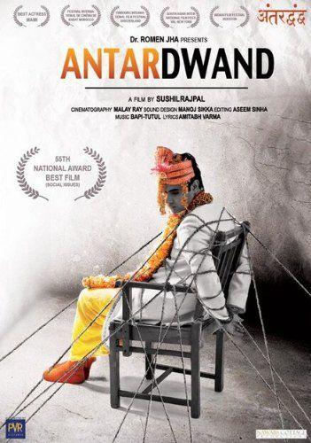 Antardwand Hd Full Movie Download 1080p
