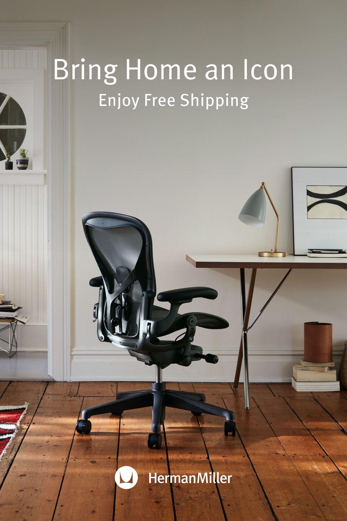 Aeron chair in 2020 aeron chairs work chair ergonomic