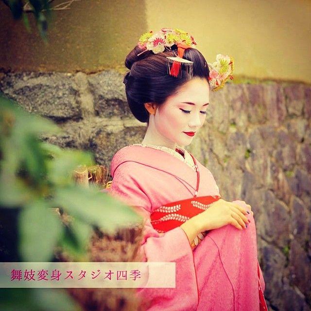 Maiko Henshin Shiki Kimono Japan Geisha Japan Cute