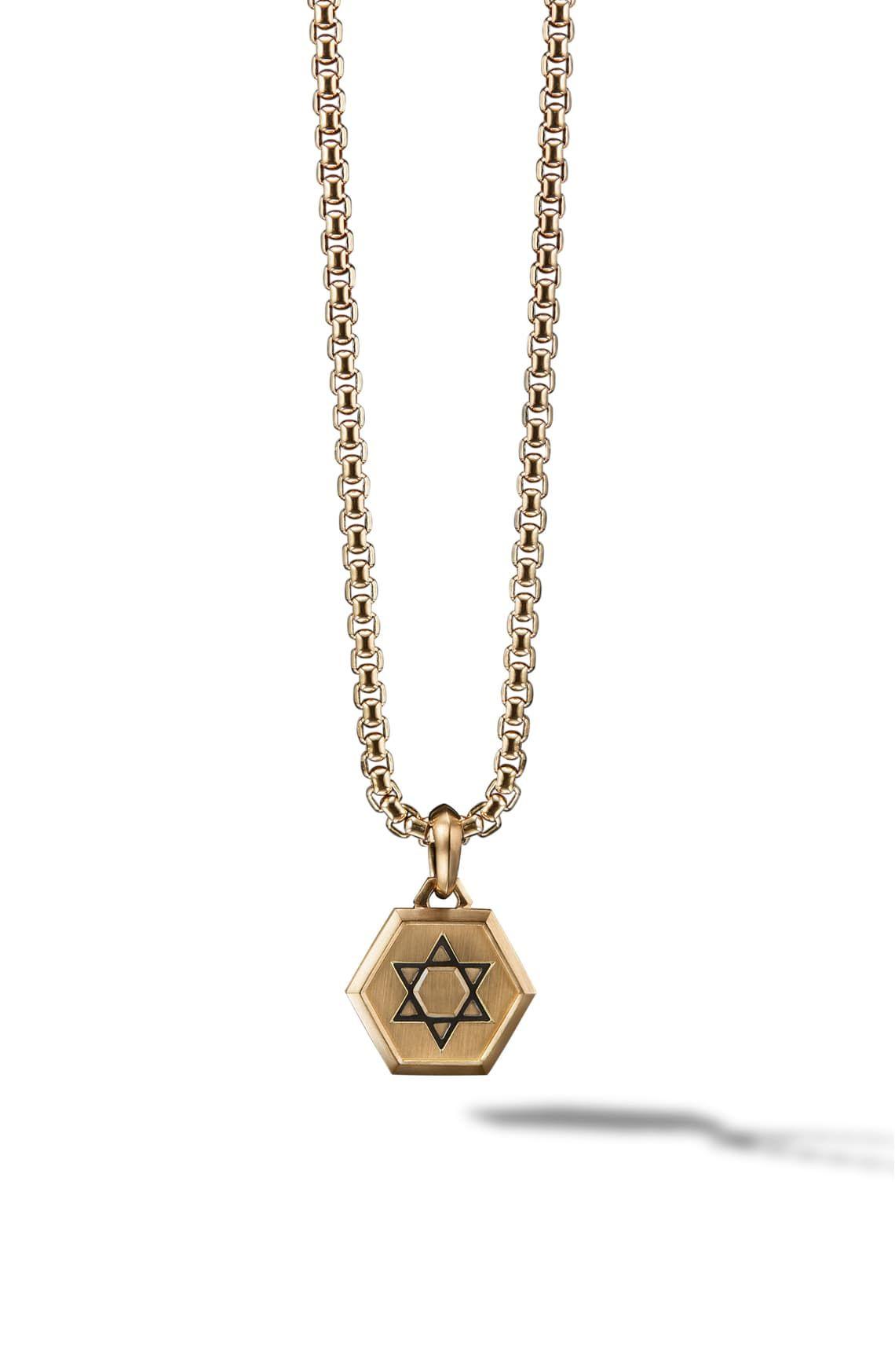David Yurman Star Of David 18k Gold Amulet Enhancer Nordstrom With Images 18k Gold Necklace Star Of David Amulet