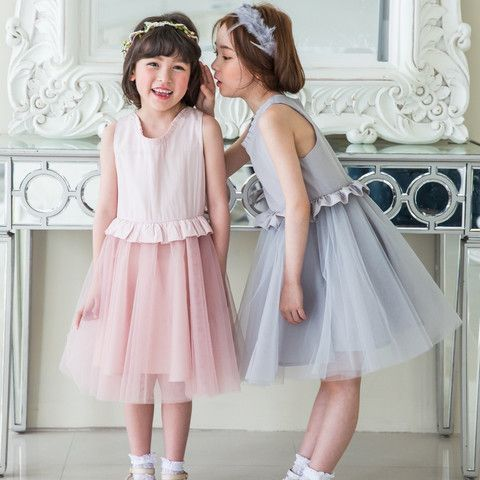 Angela Sleeveless Dress - Pink, Grey