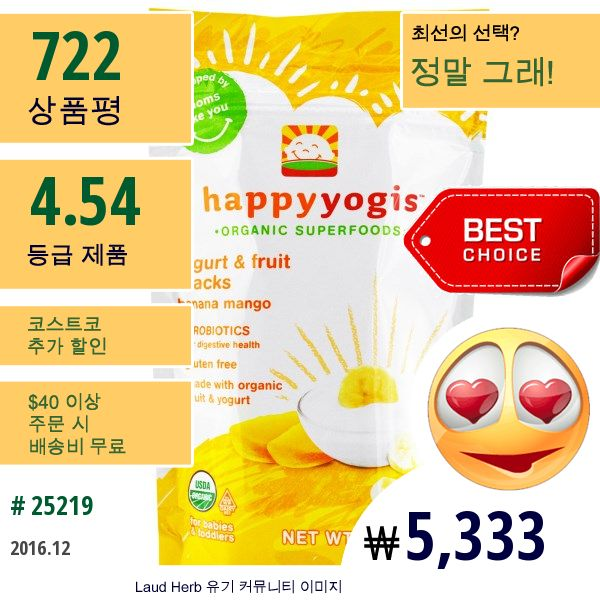 Nurture Inc. (Happy Baby) #어린이건강 #간식핑거푸드