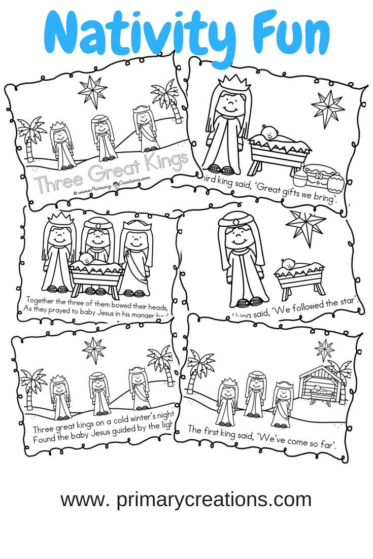 A Nativity Inspired Coloring Book To Illustrate The Cute Rhyme Three Great Kings