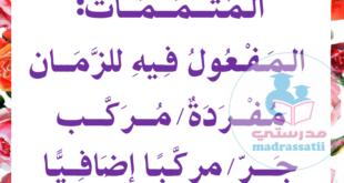 حكم و اقوال بليغة قيمة العمل و حسن الخلق تعل م حكمة كل يوم موقع مدرستي Math Arabic Math Equations