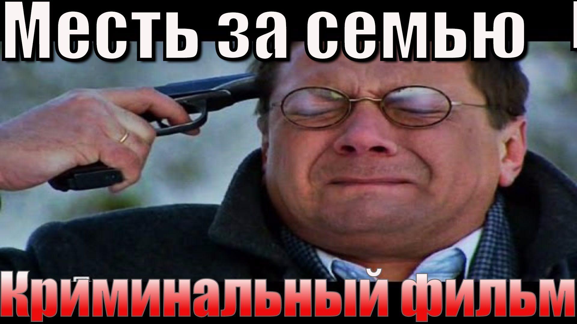 Кадры из фильма смотреть фильмы онлайн остросюжетные русские боевики