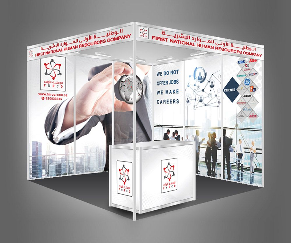 Exhibitions Design-FNRCO Booth 2 #outflowdesigns #exhibitions #art #exhibition #events #contemporaryart #exhibitiondesign #b #exhibitionstand #design #exhibit #expo #gallery #tradeshow #artgallery #event #exhibitiondesigner #artist #painting #tradeshowbooth #weddings #conference #artexhibition #boothdesigner #photography #boothdesign #printmaking #artwork #sculpture #standdesign #interiordesign #architecture #drawing #inspiration