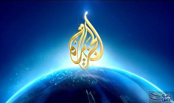 قطر ترصد مليارات الدولارات بهدف استفزاز المشاهد الرياضي العربي على غرار قنوات الجزيرة الإخبارية السبب في بث روح الفتنة وال Neon Signs Neon Celestial Bodies