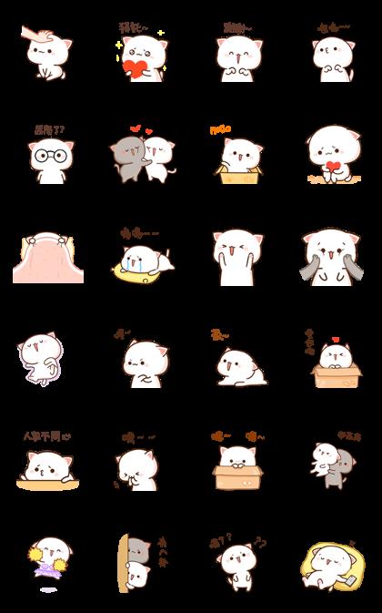 Mochi Mochi Peach Cat Daily Life Sticker for LINE