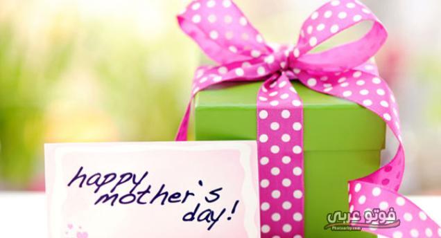 بوستات عيد الام رومانسية 2019 للفيس بوك فوتو عربي Happy Mothers Day Happy Mothers Gifts