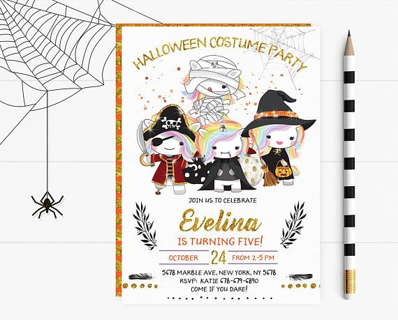 Halloween Costume Birthday Party Invitations Halloween Costume