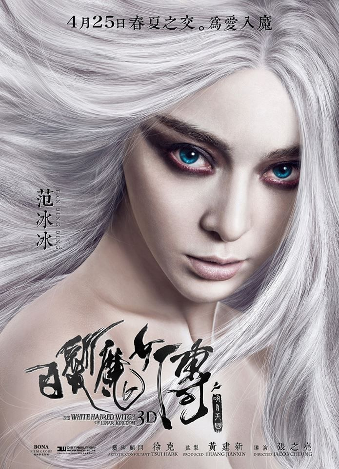 The Bride With White Hair MY THINGS MY WORLD Pinterest White - qualit t sch ller k chen
