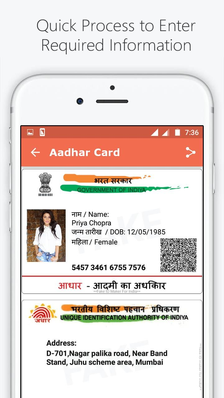 Fake id card maker for india for android apk download in