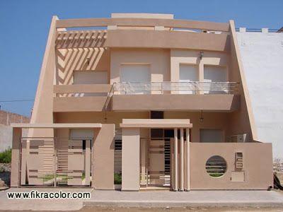 Fikra Color افكار واجهات فلل باحجام صغيرة والوان جميلة House Styles Home Decor Home