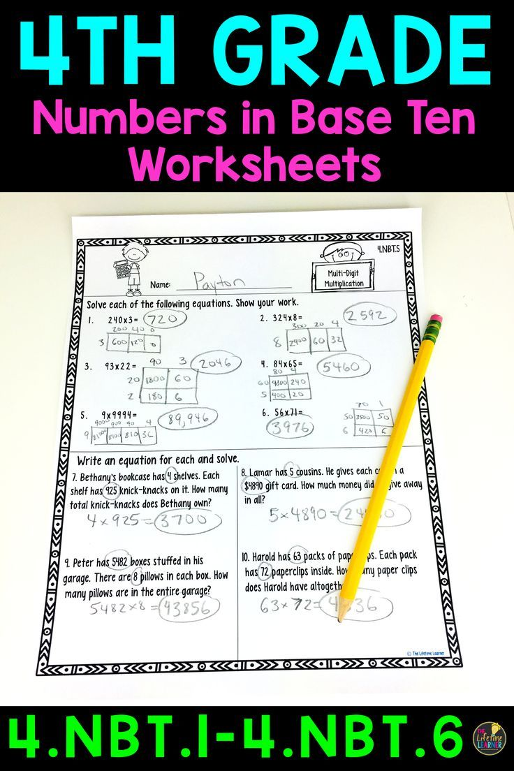 4th Grade Numbers in Base Ten Worksheets 4th grade math