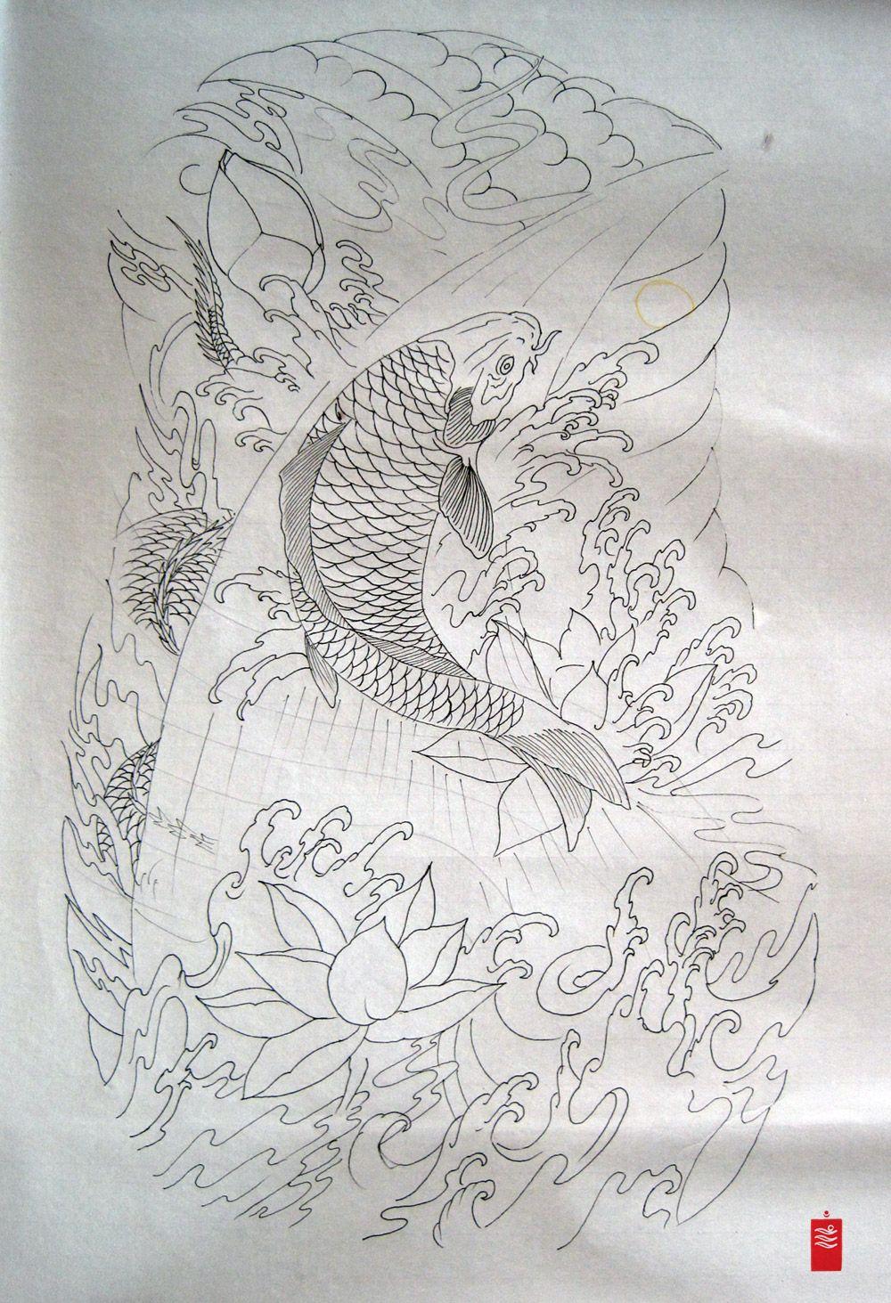 koi lotus and dragon outline preparation work tatoo pinterest japanese tattoos tattoo. Black Bedroom Furniture Sets. Home Design Ideas