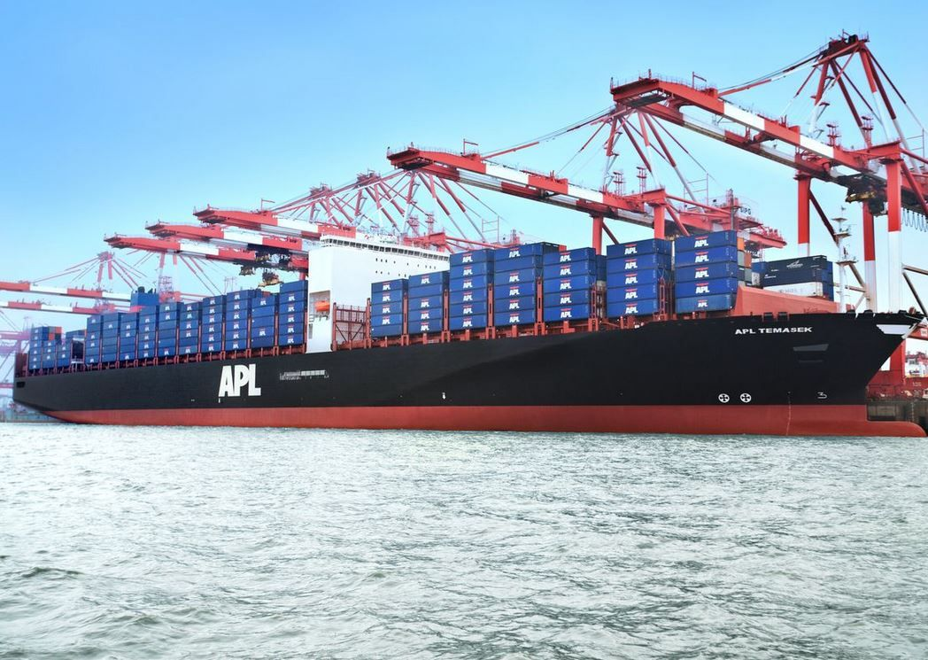 apl takes delivery of new container vessel mol quality