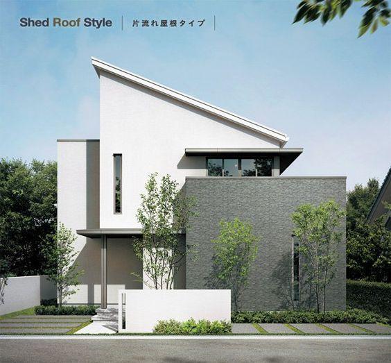 新築住宅の外観アイディア10選 箱型なナウトレンドデザイン: Shed Roof Style 片流れ屋根タイプ