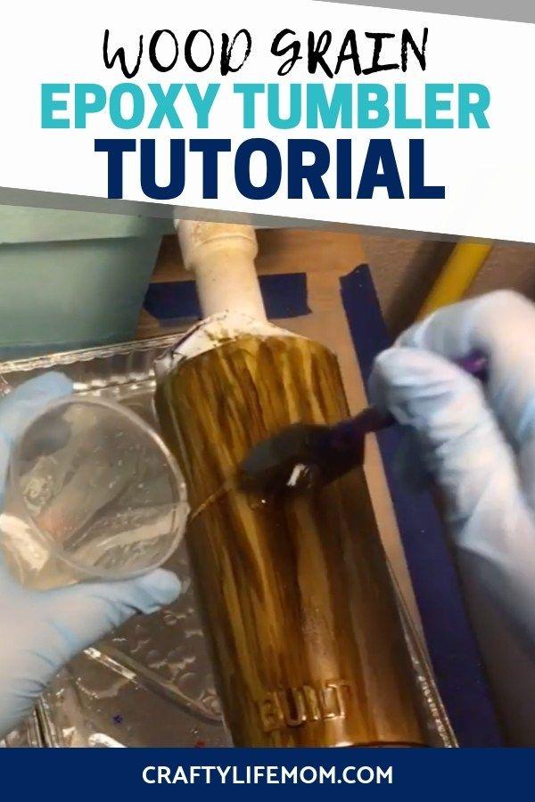 Wood Grain Epoxy Tumbler DIY Tutorial and process
