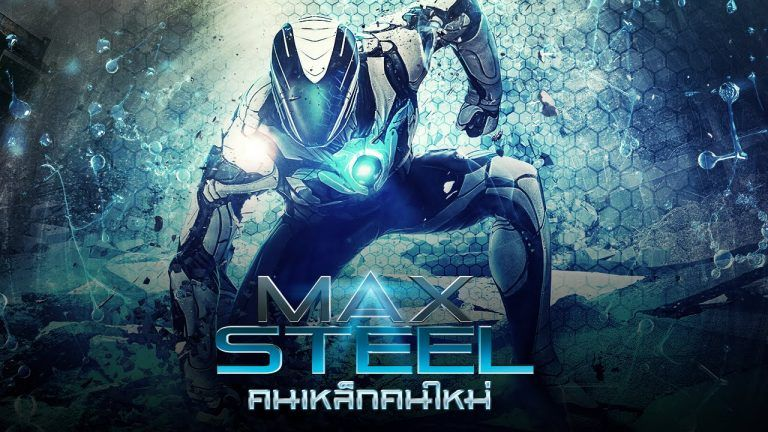 max steel full movie in english download