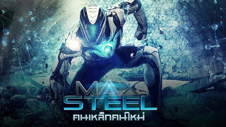 Download Gratis Film Max Steel 2016 Hdcam Max Steel Max Steel