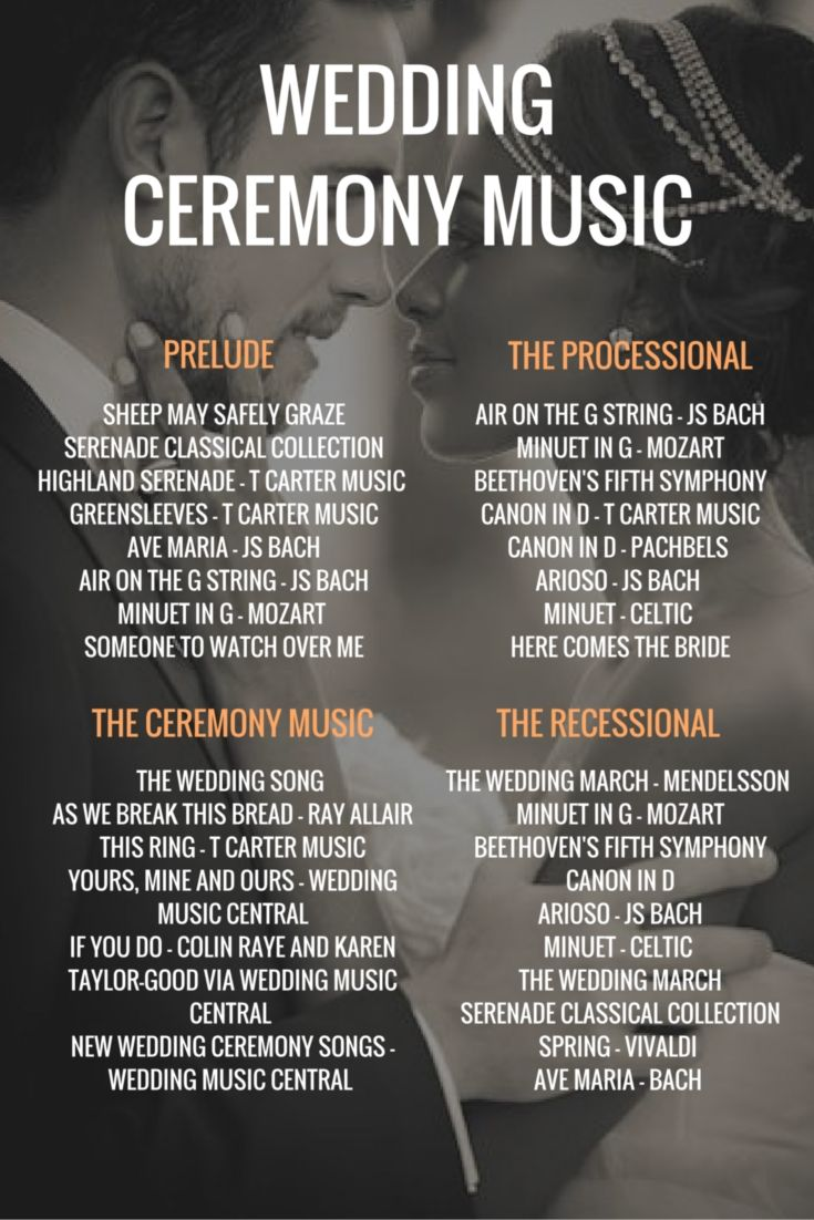 Best 25 Music For Weddings Ideas On Pinterest