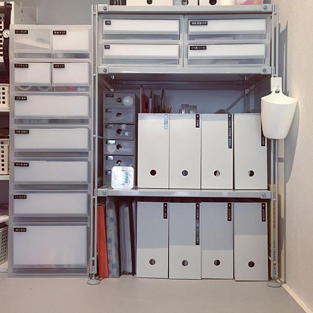 「リビング収納、ほぼ無印。 文房具の他、各種書類、配送用品、電池類、一時保管のDMなども収納しています。 右に引っかかっているのがミニゴミ箱。