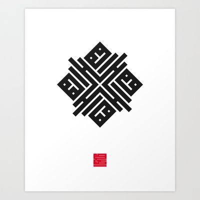 Warrior Art Print By Sergey Ivanov Society6 Logo Design Set Logo Design Creative Typography Logo
