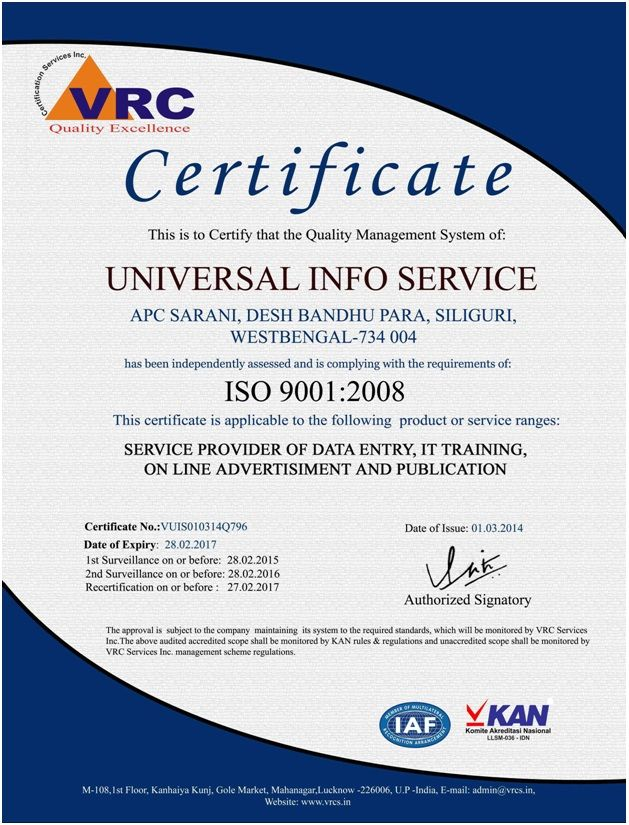 Experience Certificate Format Computer Operator Images Experience  Certificate Format Doc For Data Entry Operator Choice Experience  Data Entry Experience