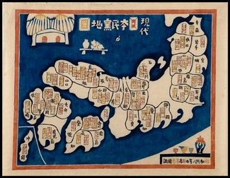 Mingei Pottery Map (Ceramics)