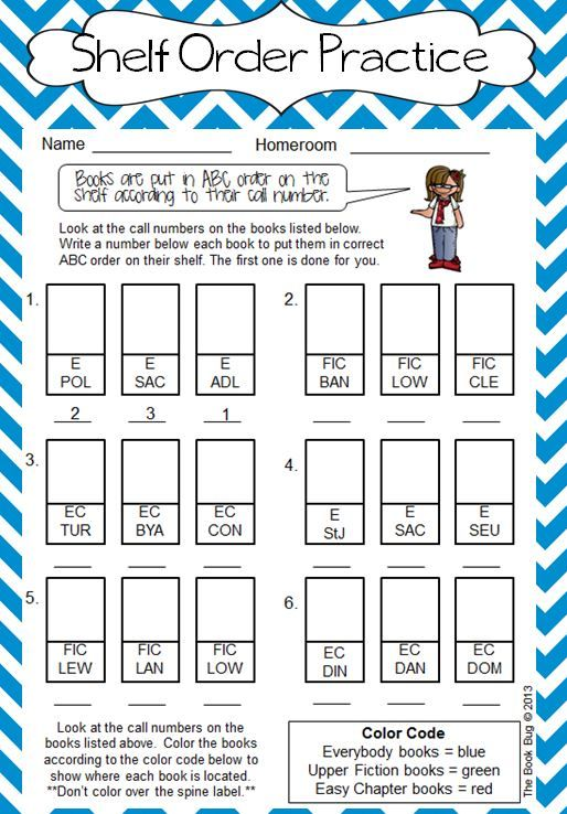 nonfiction shelf order worksheet | Shelf Order Practice ...