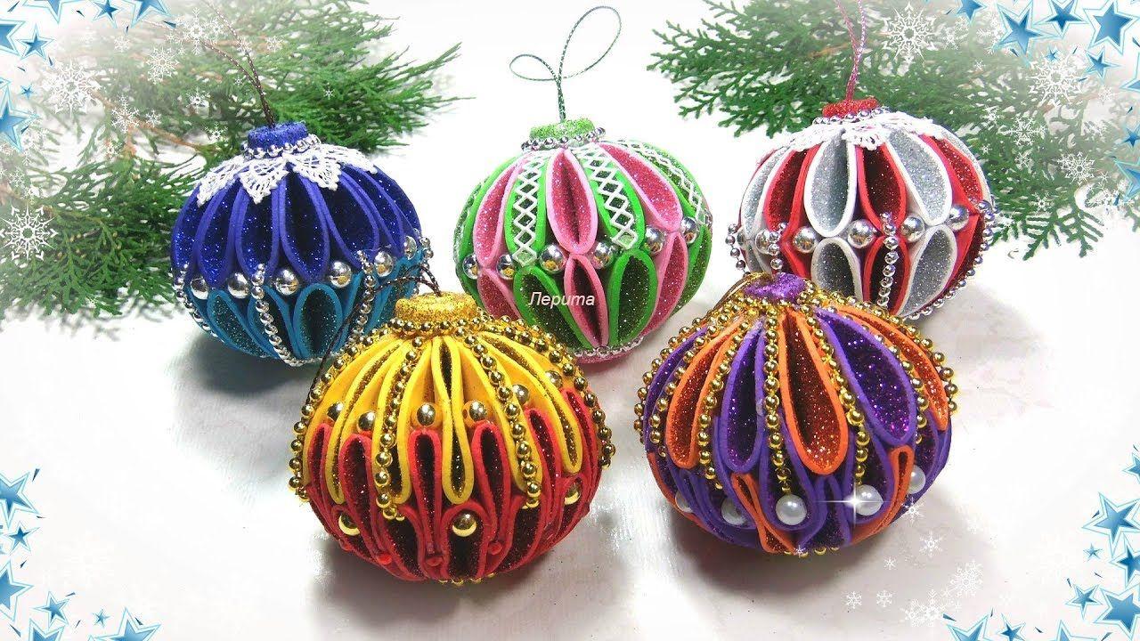 Yolochnye Igrushki Iz Foamirana Svoimi Rukami Diy Christmas Ornaments Glitter Foam Youtu Foam Christmas Ornaments Christmas Ornaments Diy Christmas Ornaments