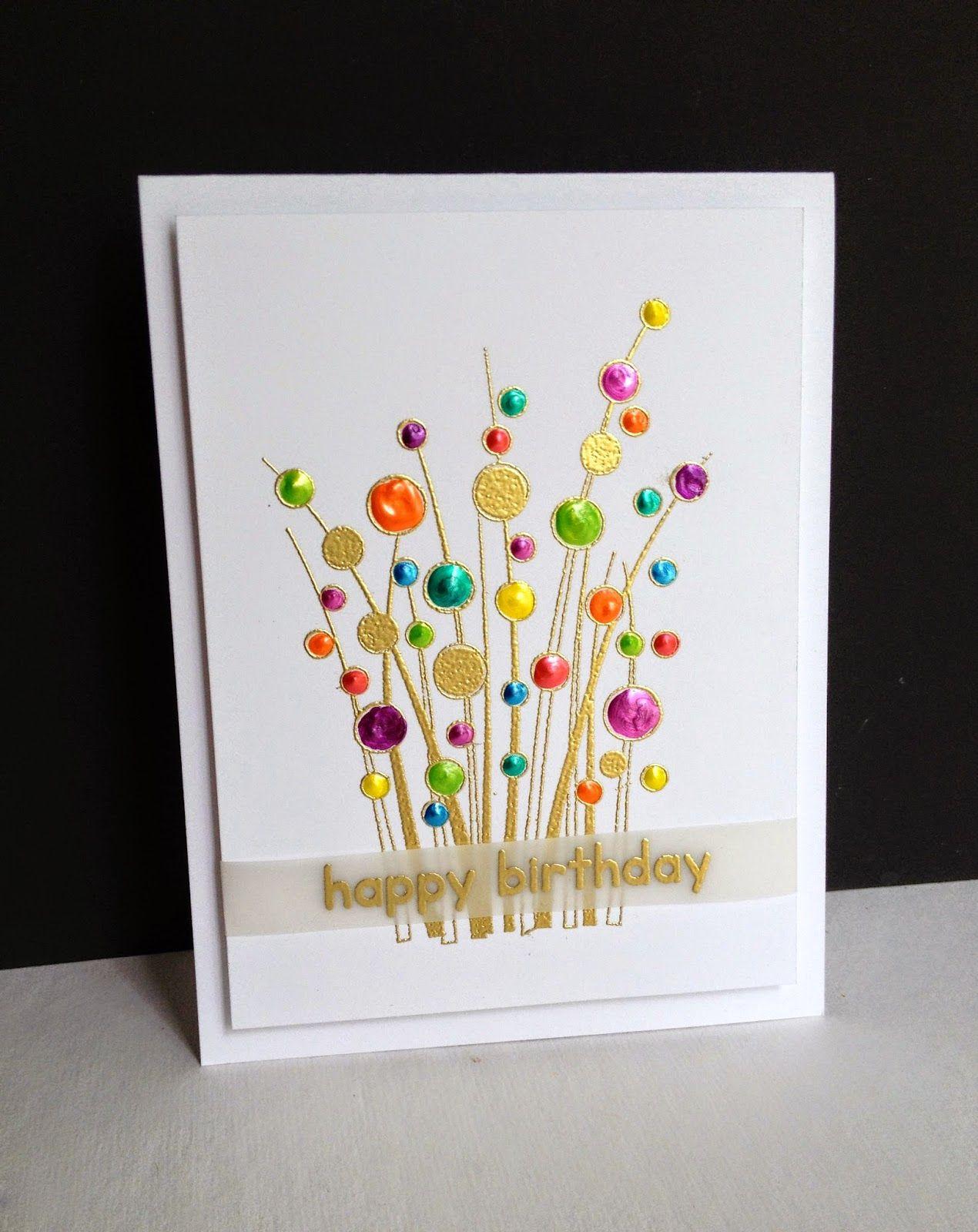 С днем рождения открытка другу своими руками, для