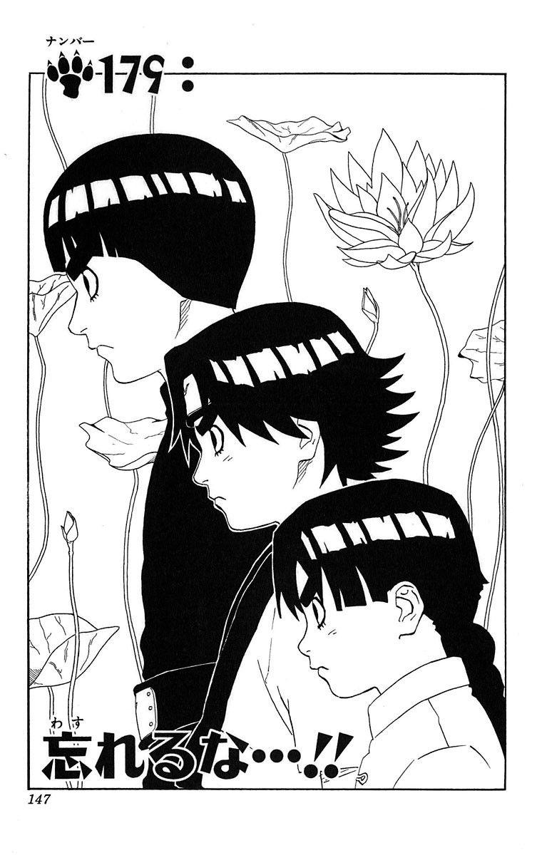Pin by Elyse Nakashima on Naruto in 2020 Manga, Naruto