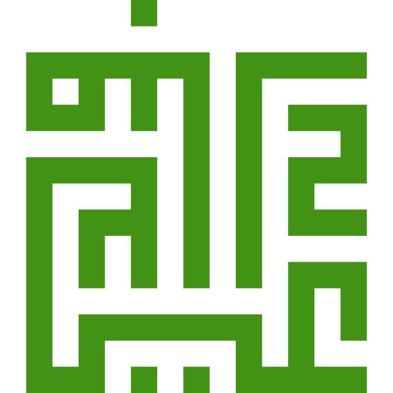 Is It My Work Eid Mubarak حيد مبارك Arabic Art Arabic Pattern Eid Mubarak