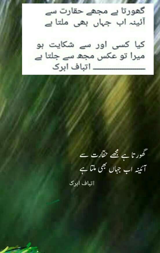 ah mah poem