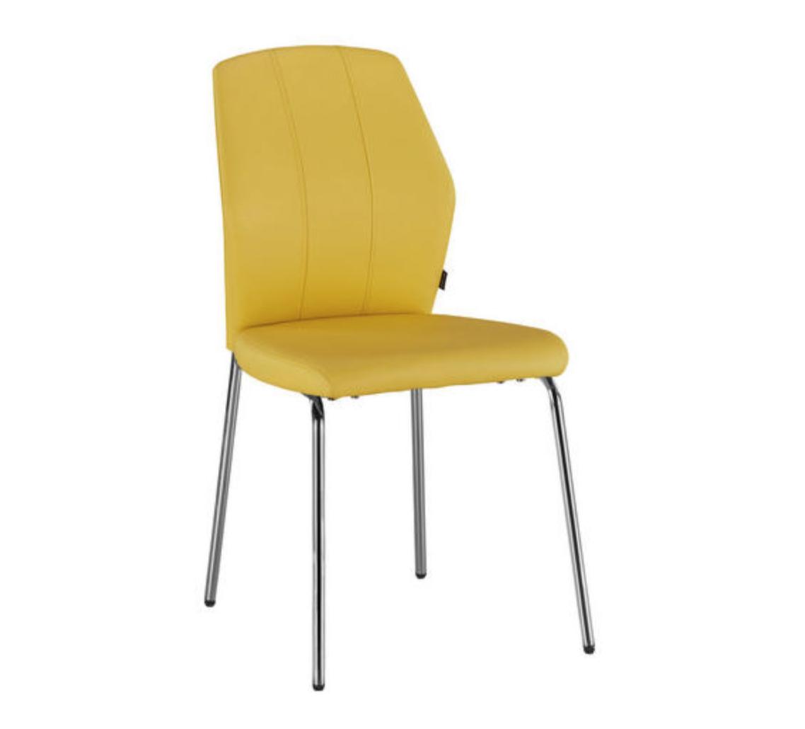 Gelber Stuhl Gelbe Stuhle Stuhle Esszimmerstuhl