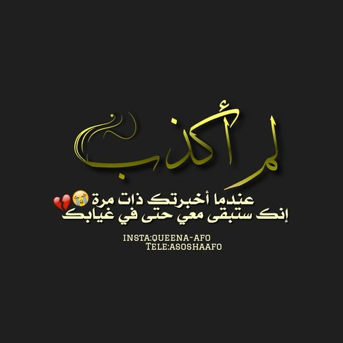 محمد نصر Text Image Sayings