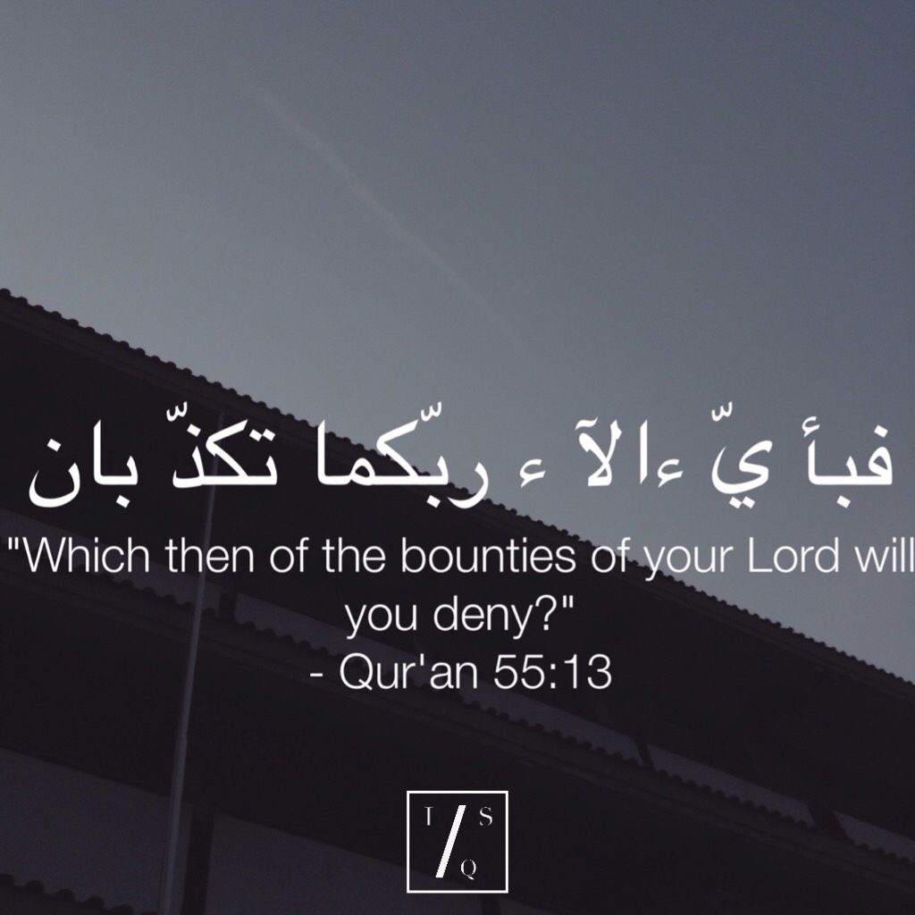 This Ayah Is Repeated 31 Times In Surah Ar Rahman