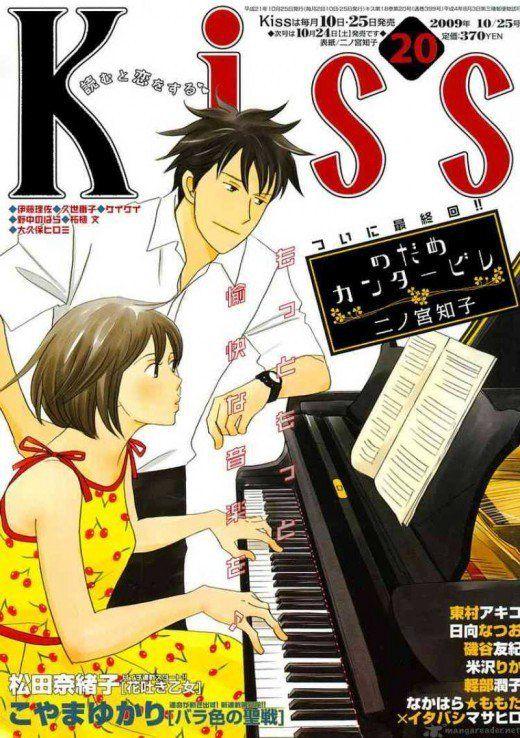 Best Anime Series of All Time Manga e Anime